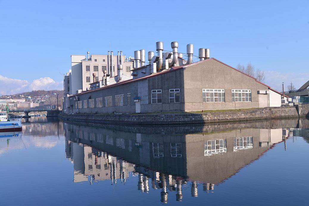 北海製罐小樽工場(北運河)